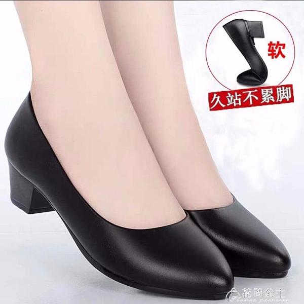粗跟鞋軟皮工作鞋四季春秋單鞋女舒適防滑黑色皮鞋上班粗跟高跟女鞋大 快速出貨