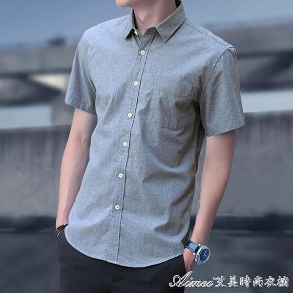 短袖襯衫短袖襯衫男士夏季修身純色青寸衫半截半袖薄款修身韓版潮流襯 快速出貨