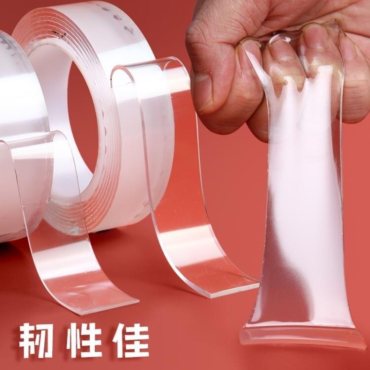 雙面膠膠帶抖音同款膠強力固定墻面高粘度吸附無痕膠雙面 -  釦子小鋪