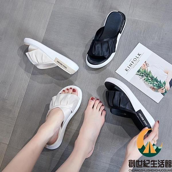 拖鞋女夏外穿厚底時尚沙灘涼拖【創世紀生活館】