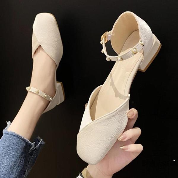 涼鞋女仙女法式包頭百搭溫柔粗跟晚晚單鞋夏季【時尚大衣櫥】