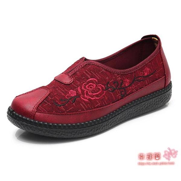 繡花鞋 布鞋繡花女單鞋中老年人平底媽媽鞋防滑軟底老人大尺碼奶奶鞋
