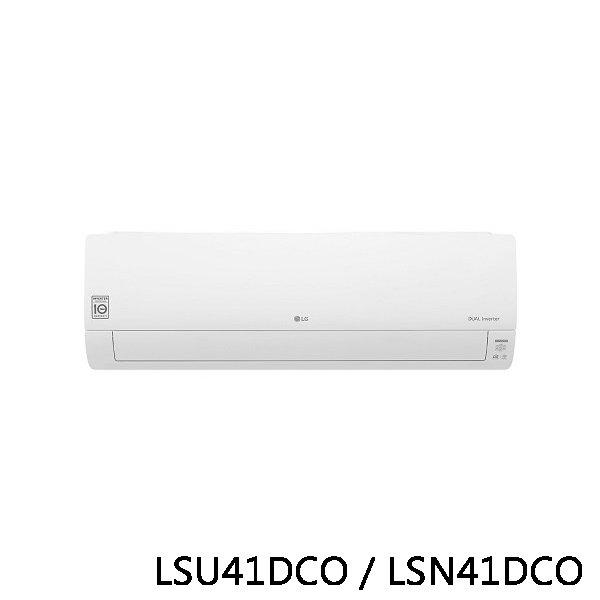 LG 樂金 WiFi雙迴轉變頻空調 旗艦單冷型 LSU41DCO/LSN41DCO 原廠保固 結帳更優惠 黑皮TIME
