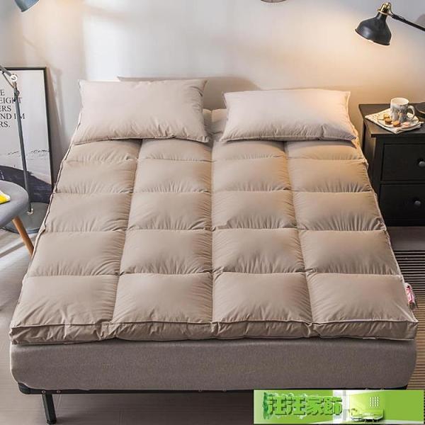 南極人加厚床墊1.5m雙人床褥子1.8m單人學生宿舍1.2米榻榻米墊子 汪汪家飾 免運