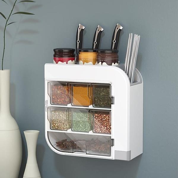 掛壁式調味盒廚房置物架調料架家用鹽罐糖罐調料盒罐子收納免打孔 西城故事