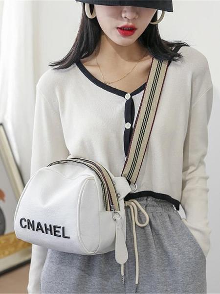 貝殼包 網紅小包包女2021新款潮韓版軟皮貝殼包時尚百搭寬肩帶側背斜背包 【618 大促】