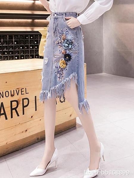 半身裙 春裝新款女韓版高腰牛仔半身裙刺繡花中長裙流蘇破洞不規則裙 瑪麗蘇