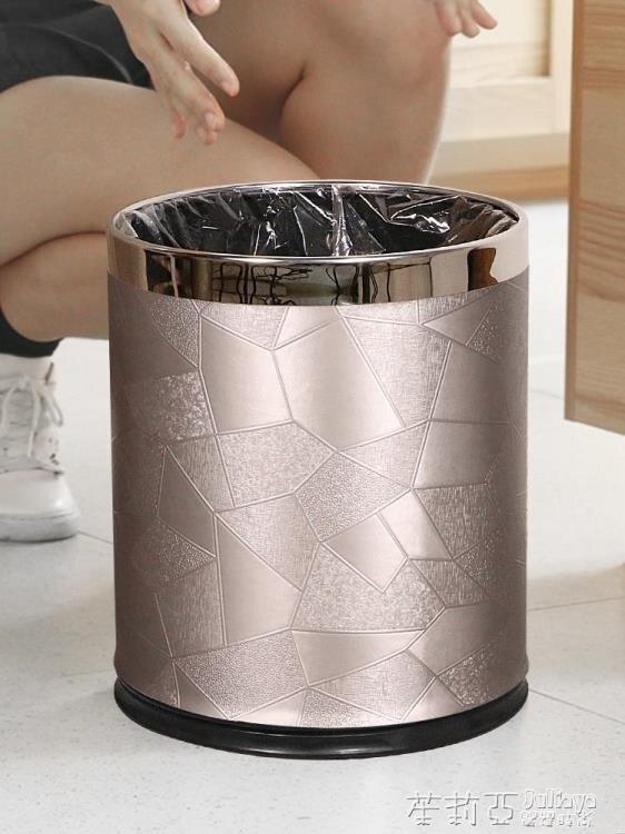 垃圾桶88折 客廳垃圾桶北歐ins家用簡約現代創意大號金屬廚房臥室辦公室無蓋 時尚學院