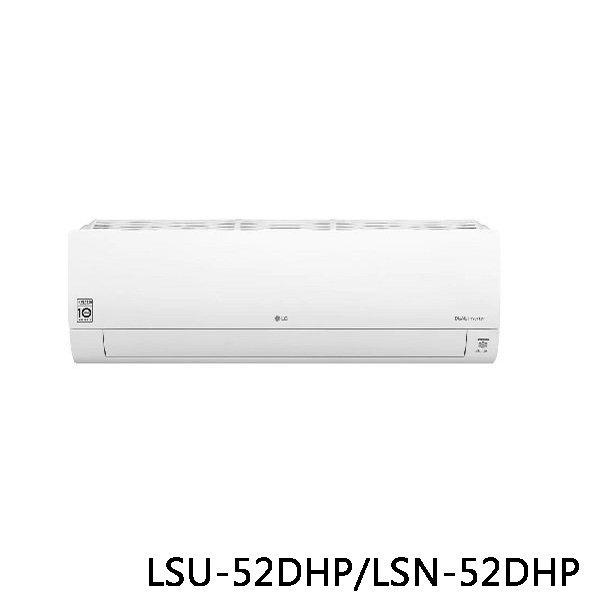 LG 樂金 WiFi雙迴轉變頻空調 旗艦冷暖型 LSU52DHP/LSN52DHP 原廠保固 結帳更優惠 黑皮TIME