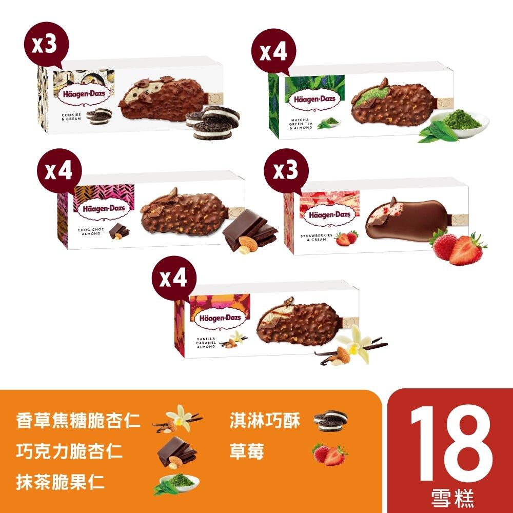 哈根達斯 沁涼一夏 雪糕18入組 -|日本必買|日本樂天熱銷Top|日本樂天熱銷
