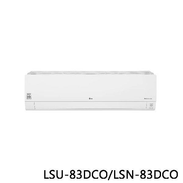 LG 樂金 WiFi雙迴轉變頻空調 旗艦單冷型LSU-83DCO/LSN-83DCO 原廠保固 結帳更優惠 黑皮TIME