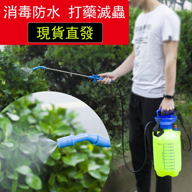園藝噴壺園藝噴霧器小型農用噴霧器洗車壓力噴壺澆花壺加厚五升5l
