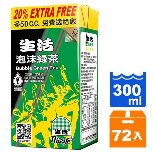 【免運】生活 泡沫綠茶 300ml (24入)x3箱