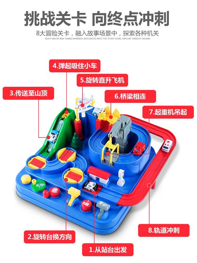 兒童節禮物 免運 生日禮物男孩子送寶寶1-2歲3男童滿一周歲幼兒園小朋友六一兒童節