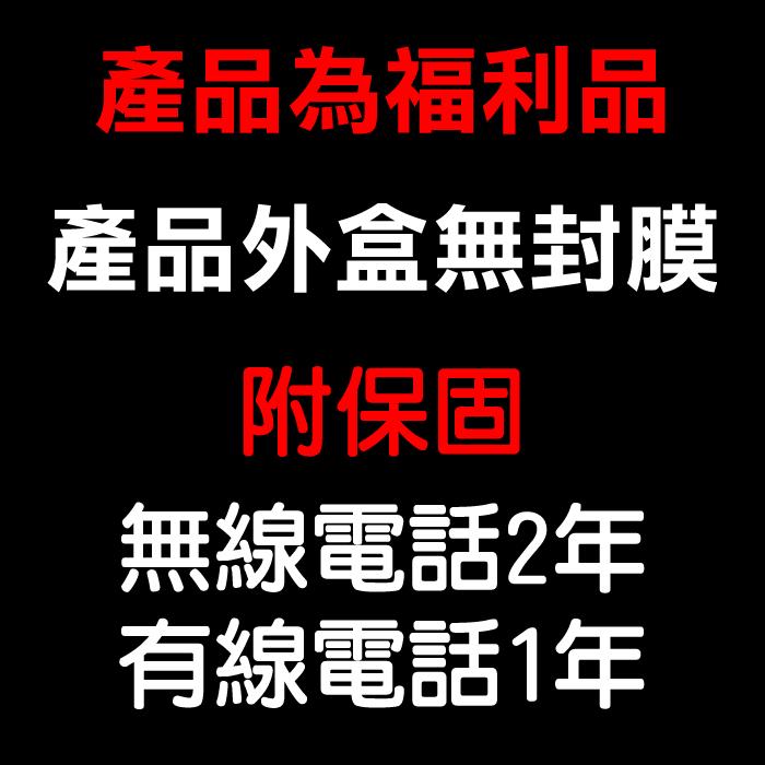 (福利品)Vtech偉易達 MS1100 TW(全中文無線助聽電話機)(點數5倍)