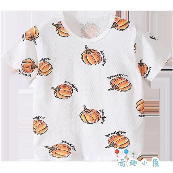 兒童短袖T恤純棉夏季女男半袖上衣薄款寬鬆打底衫【奇趣小屋】