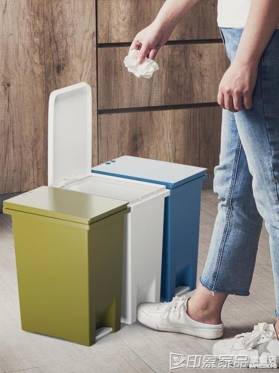 垃圾桶88折 分類垃圾桶家用腳踩衛生間廁所客廳廚房有蓋塑料大小號干濕垃圾箱 時尚學院
