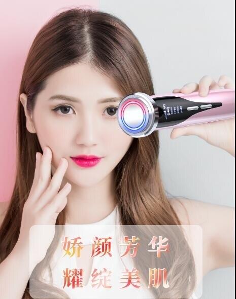 台灣現貨 淨顏嫩膚美容儀精華液導入儀紅藍光冷熱美容儀光子嫩膚儀熱敷潔面儀igo