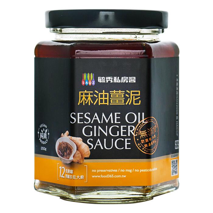 毓秀私房醬 麻油薑泥調味醬(250g/罐)