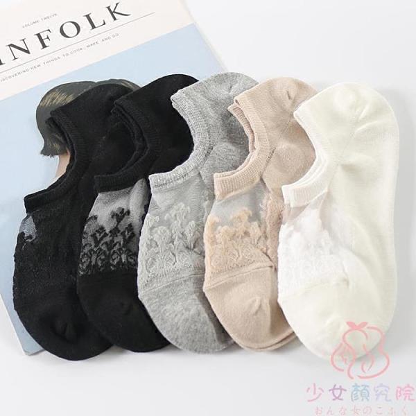 6雙裝 蕾絲襪夏季薄款隱形襪低幫淺口棉底絲襪短襪水晶襪【少女顏究院】