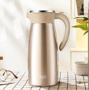 保溫水壺 富光304不銹鋼保溫壺大容量便攜保溫水壺家用保溫瓶熱水瓶開水瓶