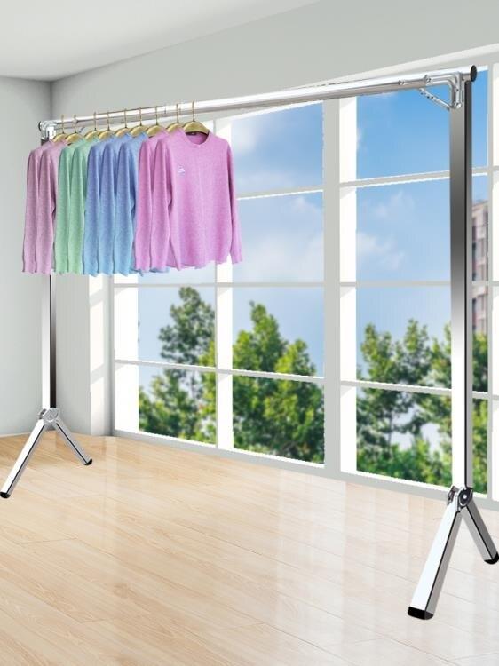 落地衣架 單桿晾衣架落地折疊收縮晾衣架曬衣架折疊室內單桿加厚