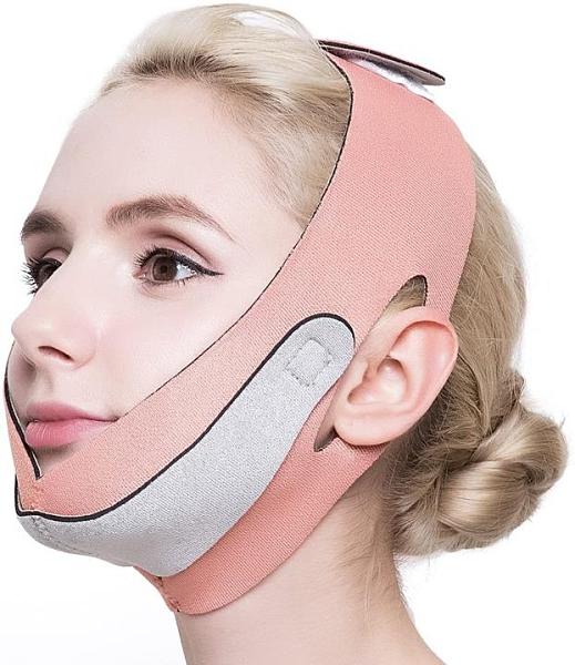 【日本代購】PLEASINGSAN 小臉 腰帶 提拉 面膜 商品 粉色 男女通用