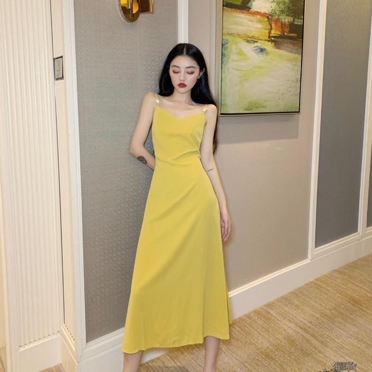 無袖洋裝 夏季新款2021韓版很仙的珍珠洋裝復古顯瘦中長款V領吊帶-莎韓依
