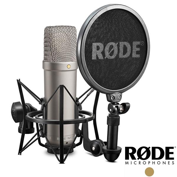 【RODE】電容式麥克風 NT1-A 正成公司貨