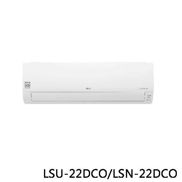 LG 樂金 WiFi雙迴轉變頻空調 旗艦單冷型 LSU22DCO/LSN22DCO 原廠保固 結帳更優惠 黑皮TIME