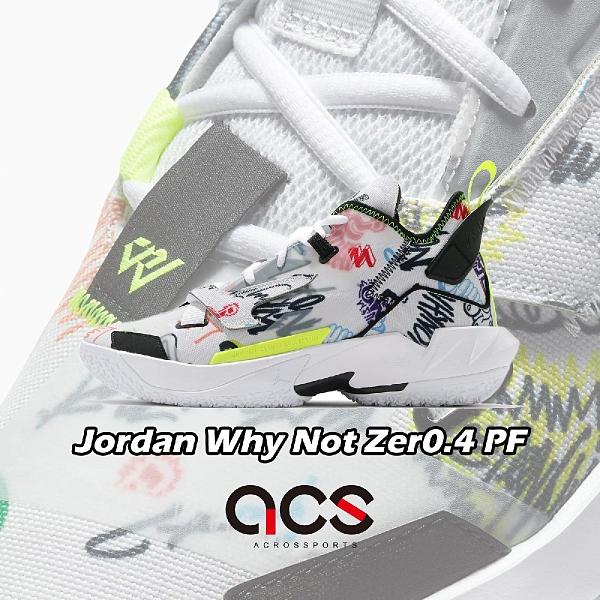 Nike 籃球鞋 Jordan Why Not Zer0.4 PF 白 彩色 塗鴉鞋面設計 男鞋 運動鞋【ACS】 DD4886-007