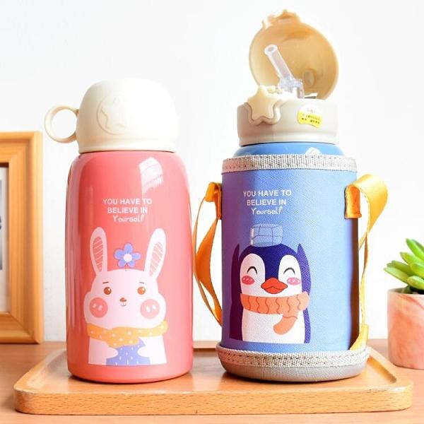 水壺兒童保溫杯帶吸管兩用小學生不銹鋼水杯幼兒園便攜寶寶學飲杯 時尚芭莎
