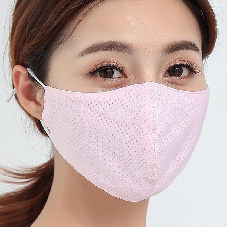 口罩 口罩夏天防曬防塵透氣防紫外線獨立包裝成人黑色兒童學生面罩    時尚學院