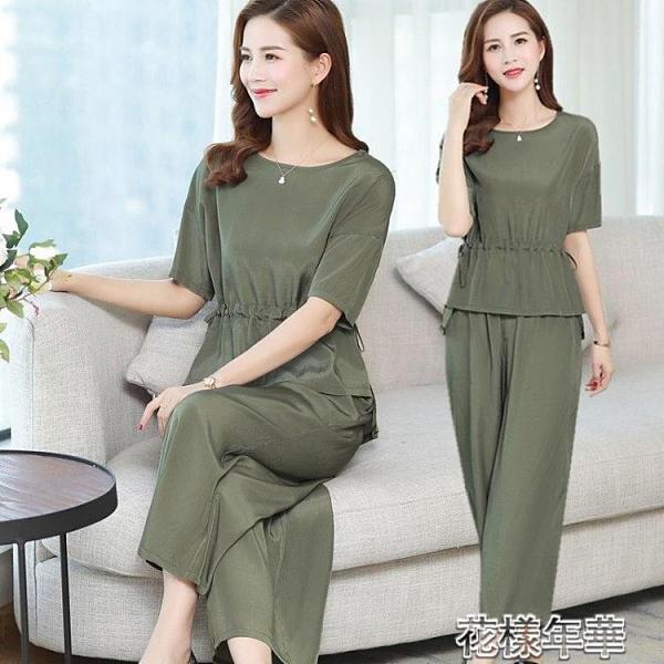 套裝媽媽裝夏裝闊腿褲套裝女中女士40歲洋氣中袖闊腿褲裙兩件套新款 快速出貨