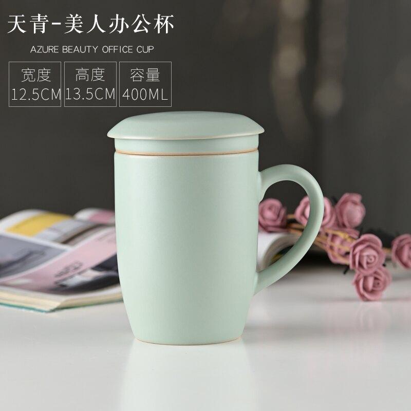 茶水分離杯 汝窯茶杯辦公室茶水分離杯陶瓷泡茶杯大容量帶蓋過濾水杯家用杯子【MJ10928】