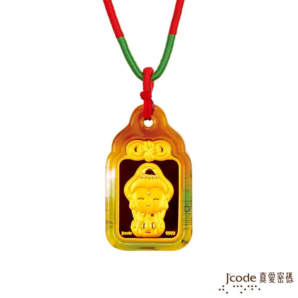 J'code真愛密碼金飾  大甲媽 觀音平安符琉璃黃金墜子