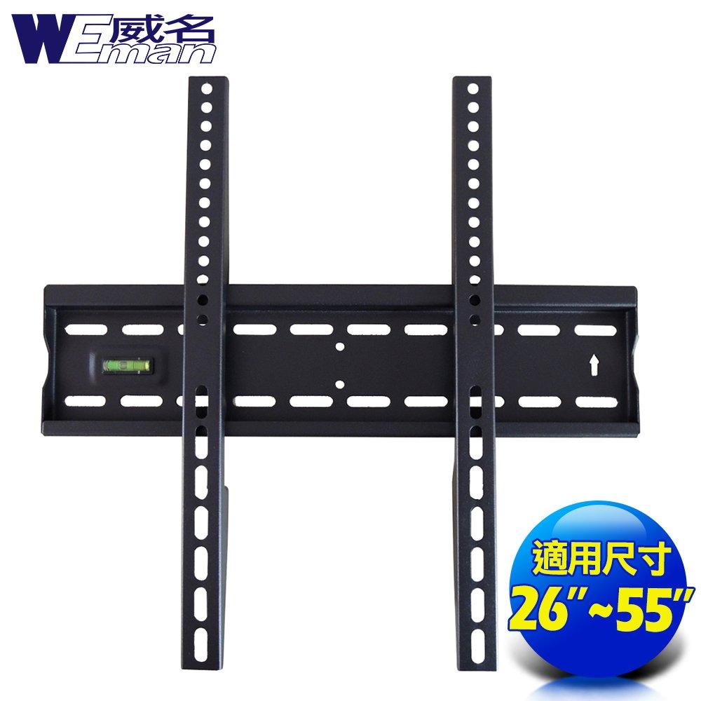 《威名》 26~55吋J系列液晶螢幕/電視壁掛架(適孔距)