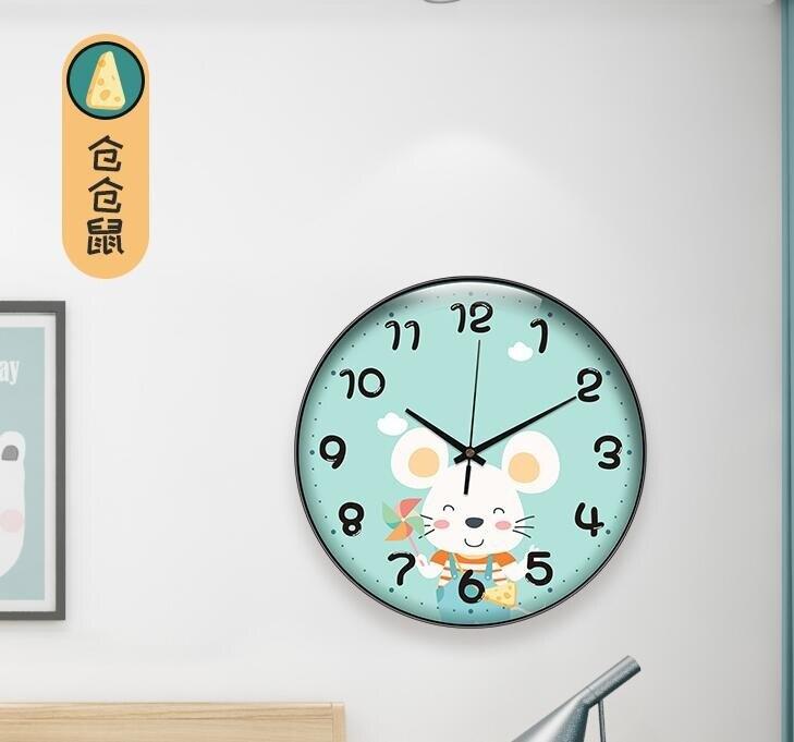 掛鐘 卡通兒童超靜音鐘表掛鐘家用客廳臥室可愛時尚創意時鐘表掛墻簡約