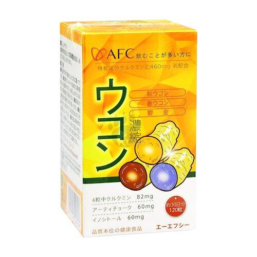 AFC 薑黃錠狀食品 120粒/盒