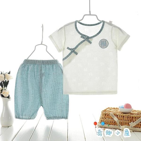 兒童短袖套裝純棉可愛中國風男女寶寶【奇趣小屋】