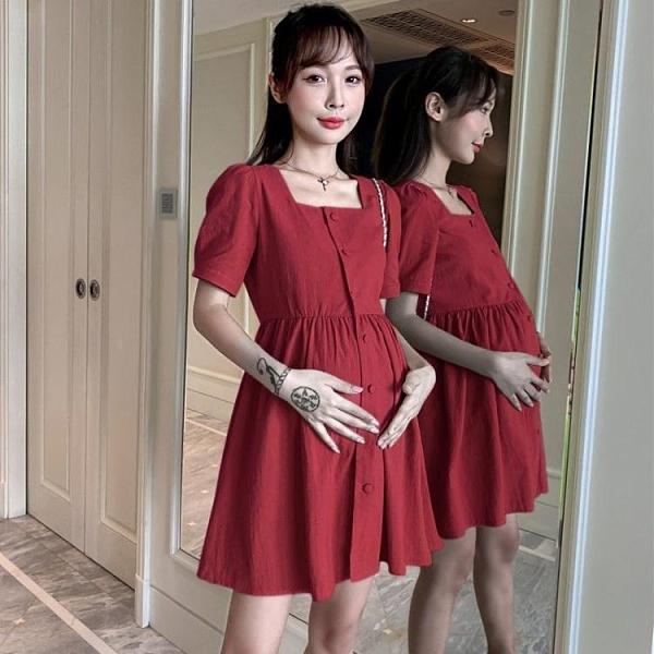 孕婦裙 孕婦裝夏裝懷孕期寬松顯瘦娃娃衫時尚休閒潮媽上衣夏季孕婦連衣裙