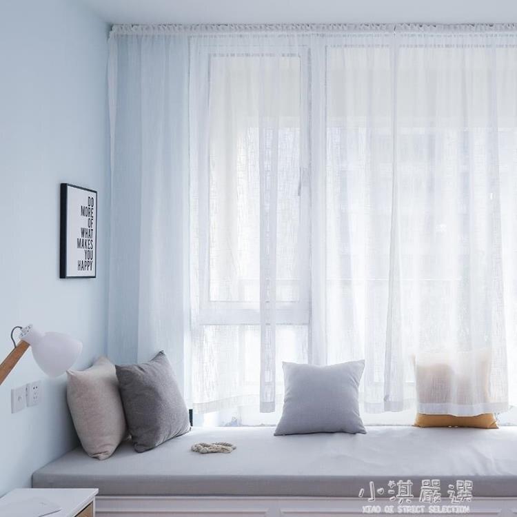 透光不透人紗窗簾免打孔魔術貼自粘式白色飄窗隔斷小短簾陽台紗簾    時尚學院