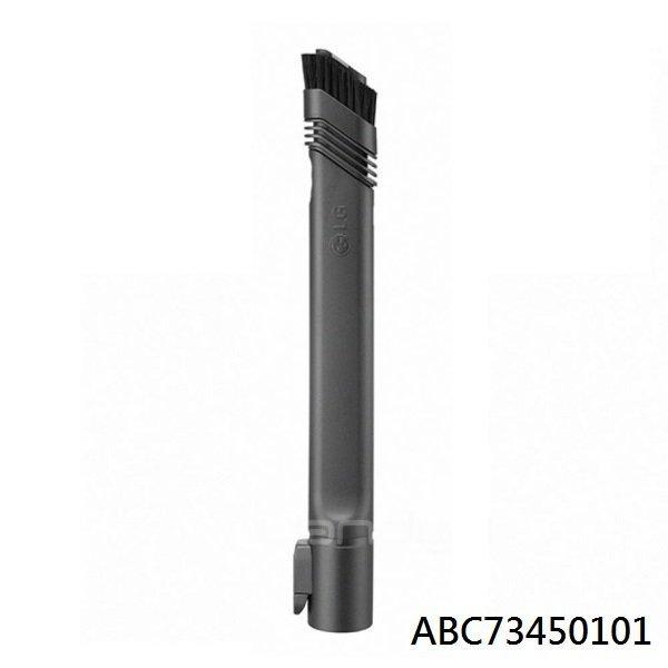 LG 樂金 無線吸塵器可彎曲吸頭 ABC73450101 黑皮TIME 83536