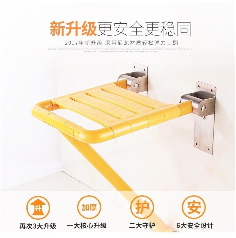 現貨 防滑可折疊浴凳養老院衛生間衛浴室老人洗澡椅子 快速出貨
