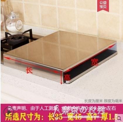 底座腳架 廚房置物架不銹鋼電磁爐支架底座液化天燃氣煤氣灶蓋灶臺