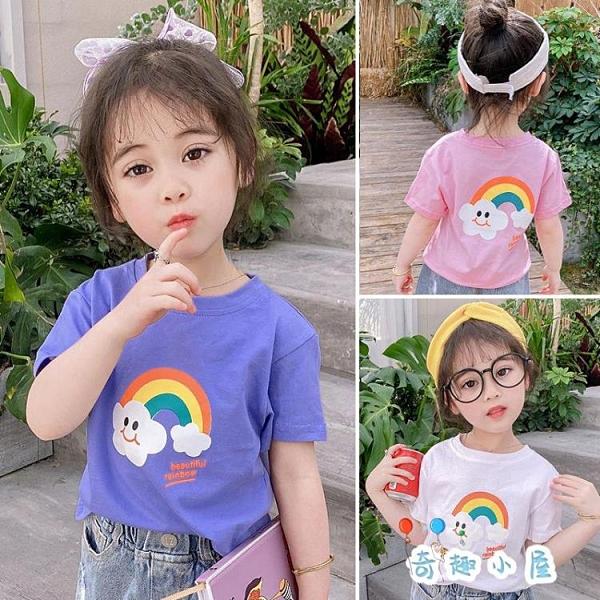 女童短袖T恤純棉兒童打底衫時尚寶寶韓版寬鬆【奇趣小屋】