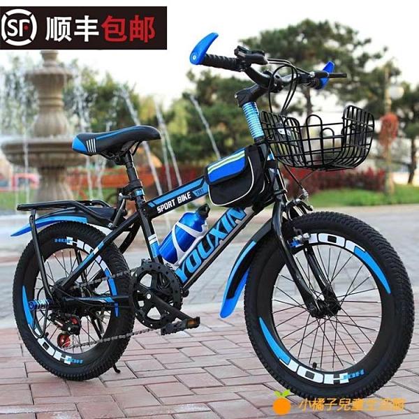 兒童自行車6-8-9-12歲20寸單車女孩男孩中小學生變速山地車中大童【小橘子】