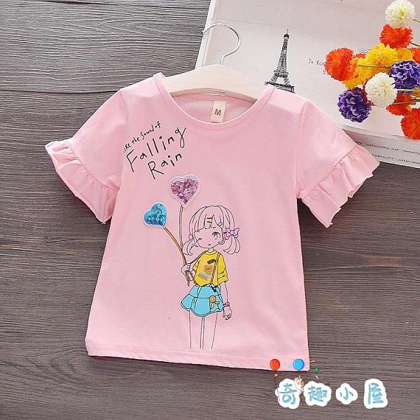 女童純棉夏季短袖T恤寶寶半袖時尚打底衫【奇趣小屋】