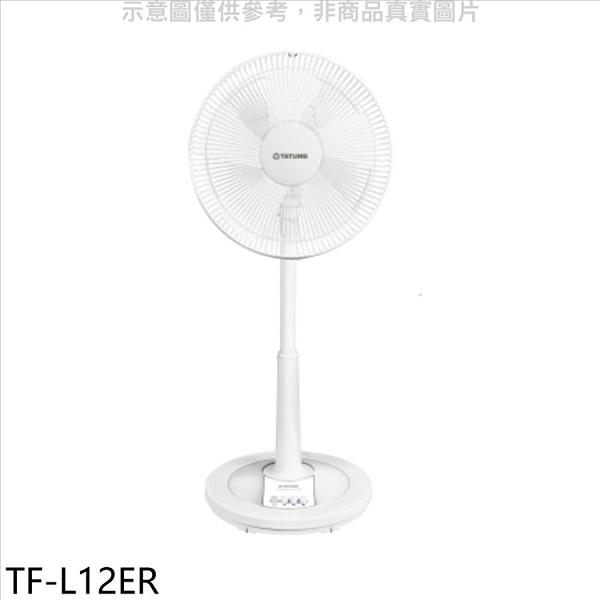 大同【TF-L12ER】12吋立扇電風扇