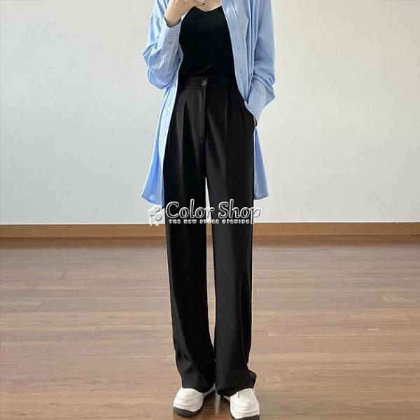 黑色闊腿褲女高腰垂感新款春款顯瘦寬鬆休閒西裝直筒拖地褲 快速出貨
